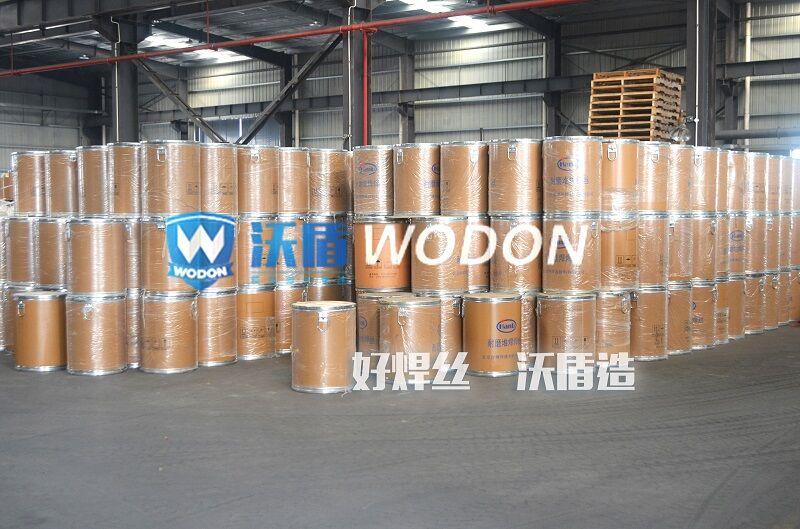 耐磨板堆焊焊丝(单层)