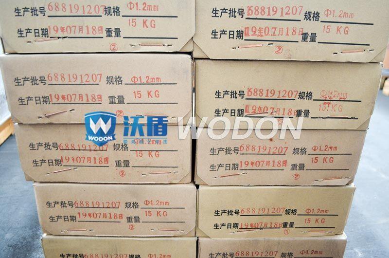 各种类型的埋弧堆焊焊丝